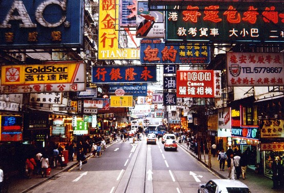 The typical street in hong kong